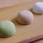 三島屋本店 - 料理写真:塩味饅頭