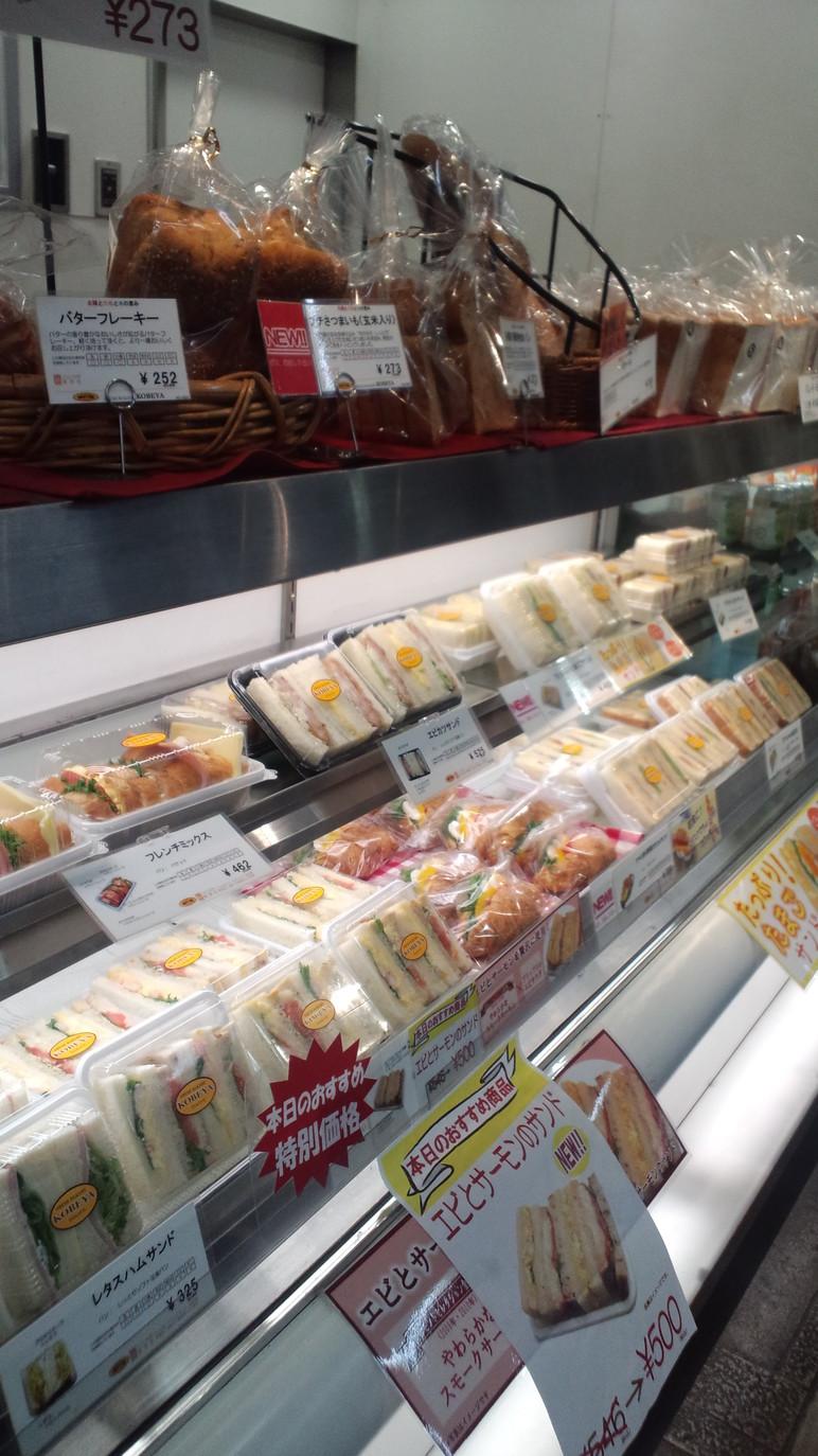 フレッシュベーカリー神戸屋  上大岡駅店