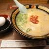 一蘭 - 料理写真: ラーメン+半熟塩ゆで卵910円