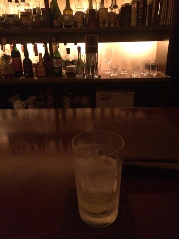 Bar Rain