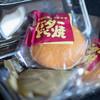 伊勢屋本店 - 料理写真:牛酪(ばた)銅鑼焼(どらやき)
