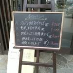 トンプウ(東風) - メニュー写真:ランチメニュー