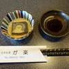 が楽 - 料理写真:2016.05 ごま豆腐