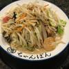 ちゃんぽん 一鶴 - 料理写真:ちゃんぽん並950円