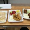 おかわり - 料理写真: