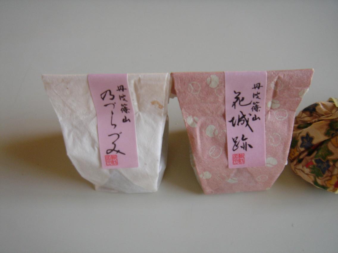 茶遊菓楽 諏訪園 インター店