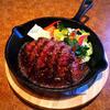 タント タント ペペチーノ - 料理写真: