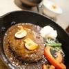 バル ウノ コトニ - 料理写真:牛100%ハンバーグセット