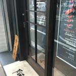 51214606 - 店頭