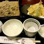遊喜 - 『きすと野菜の天もり』¥1200-