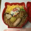 たかべん - 料理写真:ハローキティーのだるま弁当1000円