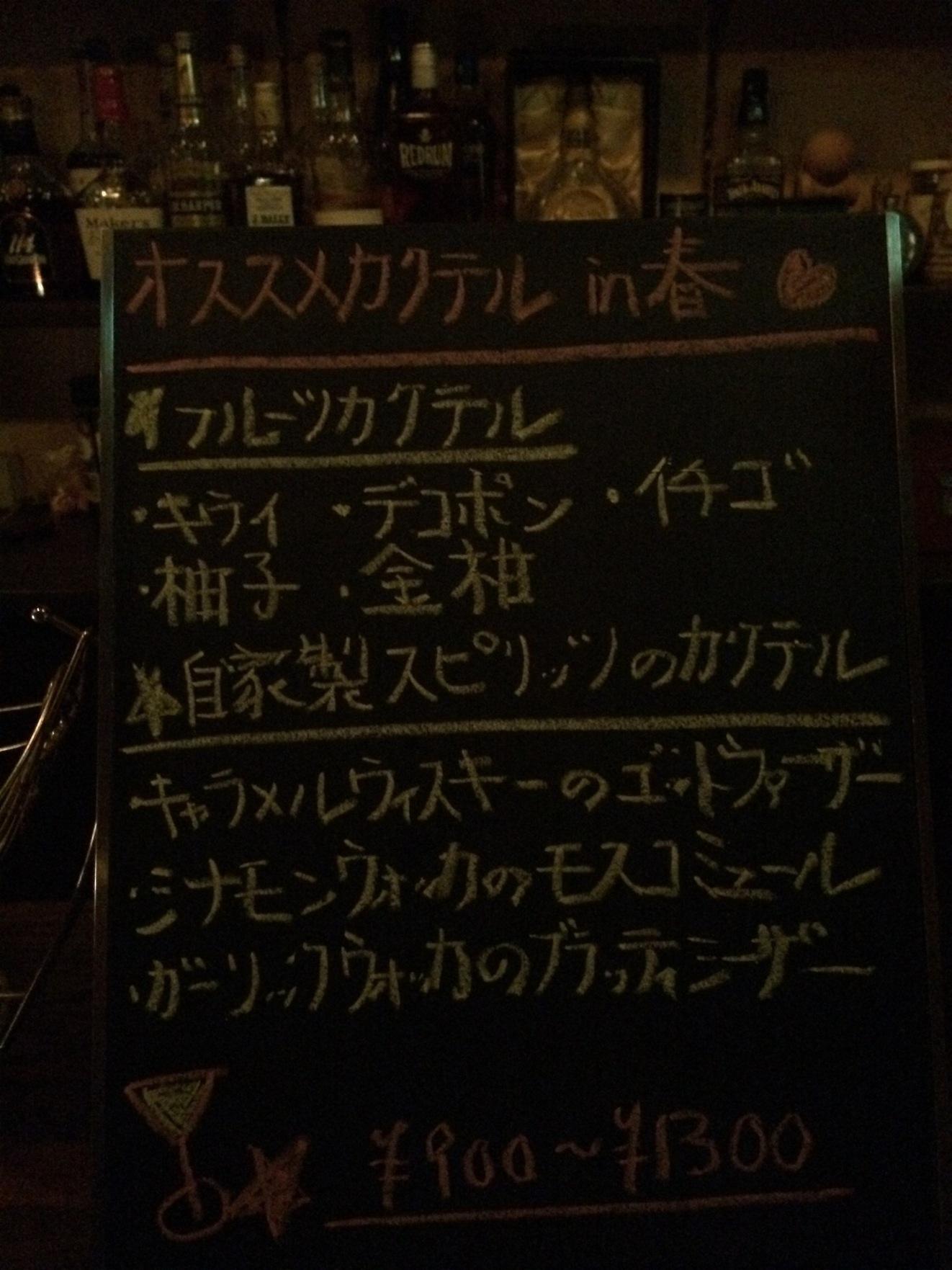 Ds Bar