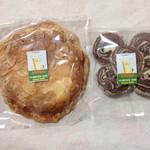 ラパン - アーモンドのお菓子とマーブルクッキー