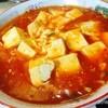 龍華 - 料理写真:麻婆ラーメン
