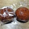 大和屋菓子舗 - 料理写真:ほんのび まんじゅう(2016年5月)