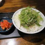 間茶与詩 - ネギ飯380円