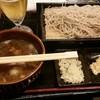 つぶ家 - 料理写真:とりざる(更科)(税別648円)飲み会の〆に最高❗
