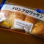 たけや製パン - ヤマザキ「メロンクロワッサン」