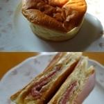 たけや製パン - 本荘ハムフライ焼の中身