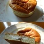 たけや製パン - いぶりがっこのパン中身