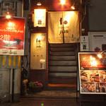 チャコール バルジュ - 仙台駅西口徒歩3分