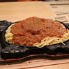ミンチェッタ - 料理写真:スパバーグ(麺&ソース増量)