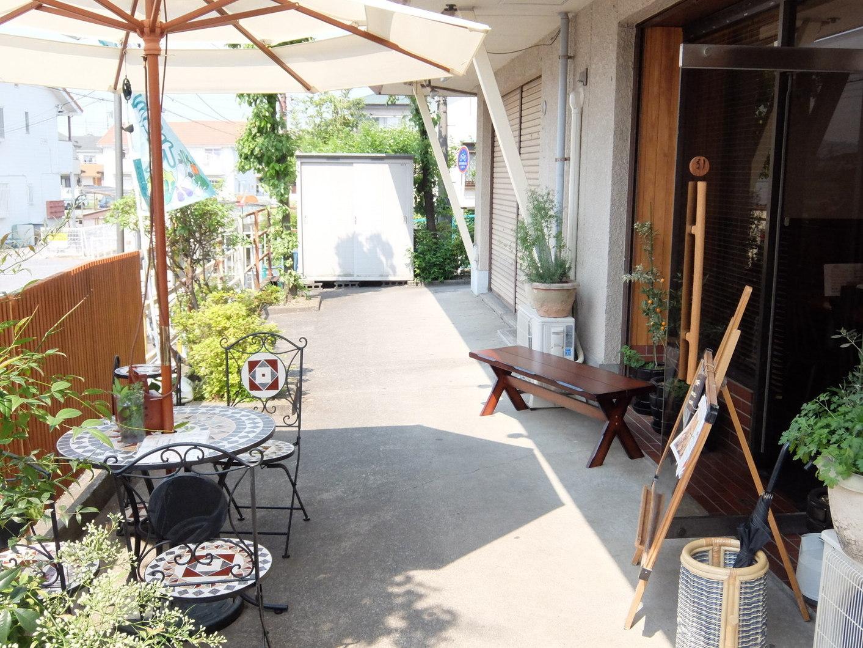 平山城址公園駅前食堂こもれび - 豆と糀と酵素の食卓 -