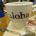カイルア・ウィークエンド - (2016-5-21)  コナコーヒー
