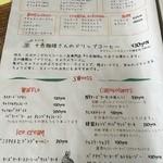 塩尻のカフェ - メニュー写真: