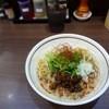 濃厚担々麺ひばな - 料理写真: