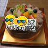 アトリエ フレシュール - 料理写真:お誕生日ケーキ