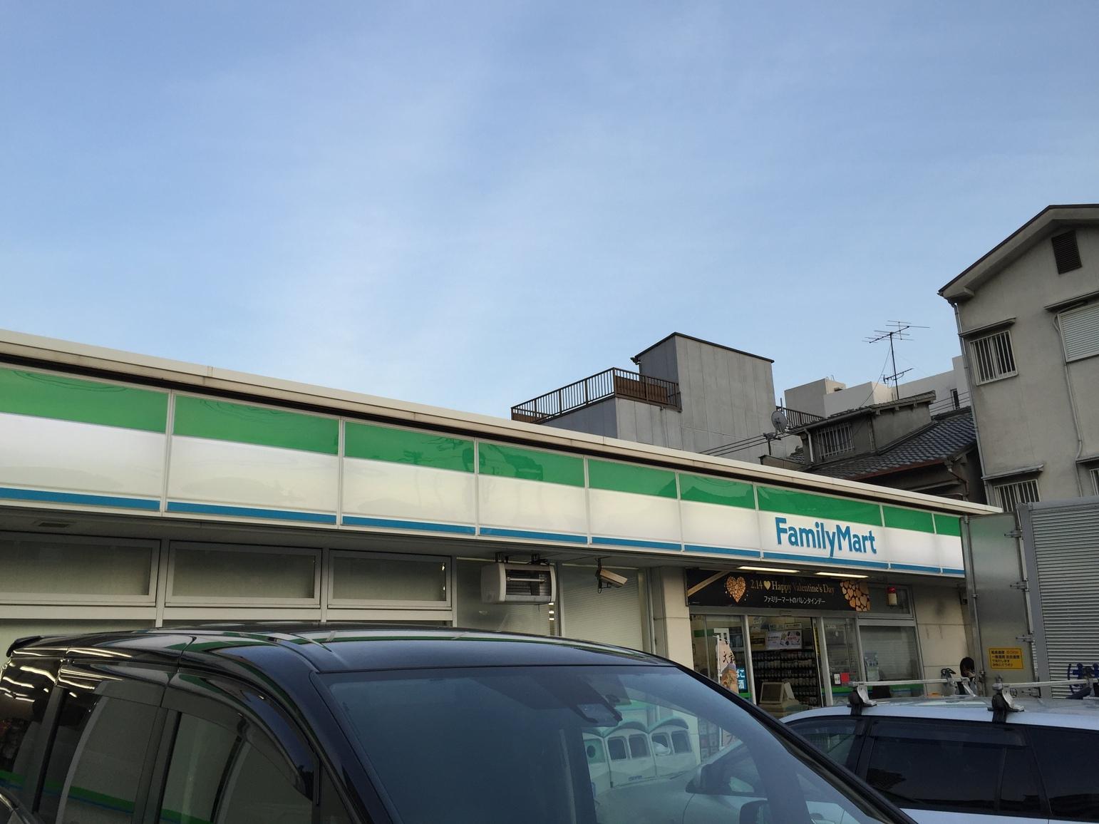 ファミリーマート 細野酉島店