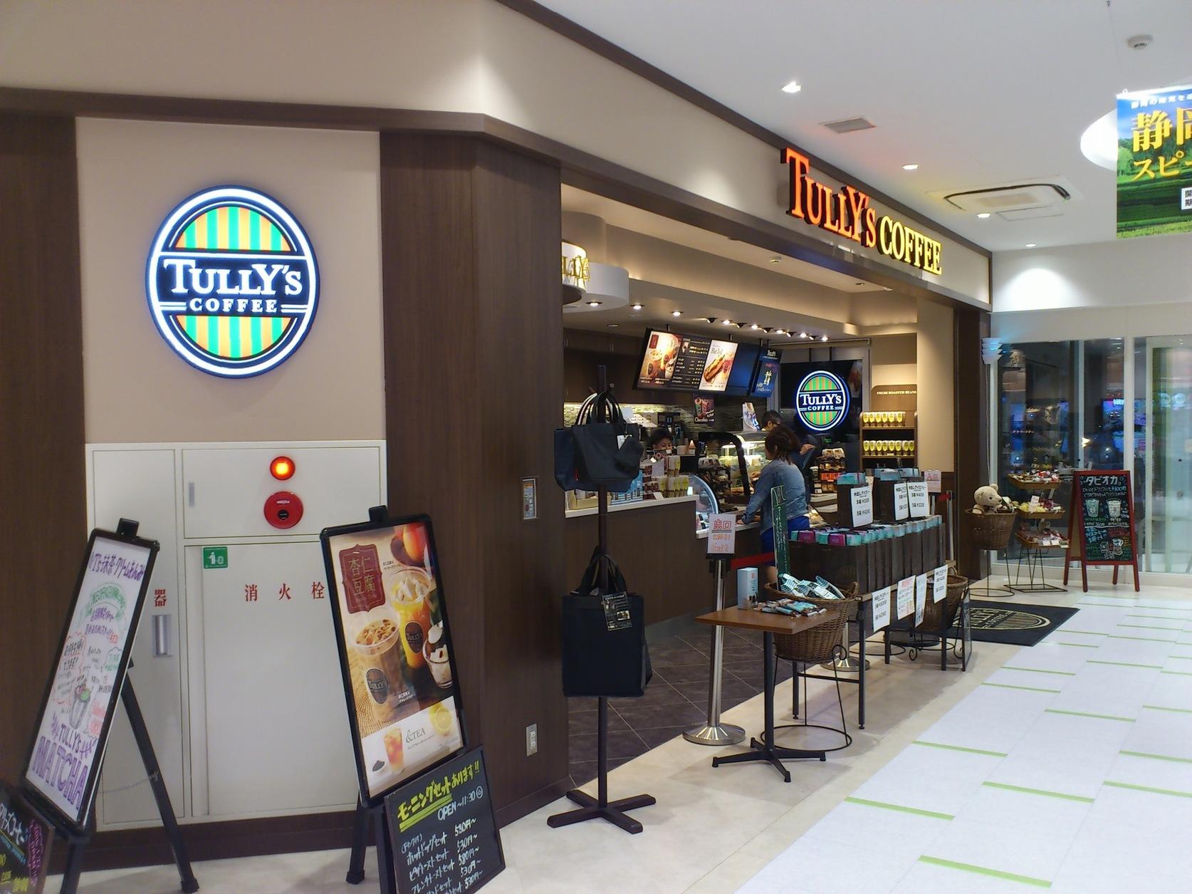 タリーズコーヒー NEOPASA静岡上り店