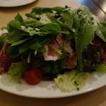 レガーミ - 生ハムとルッコラのサラダ