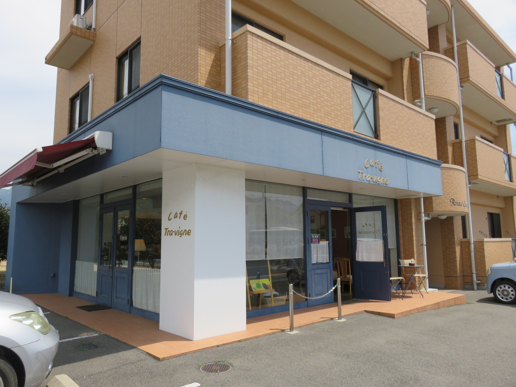 Cafe Tra-Vigne