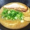 ラーメン純風殿 - 料理写真:濃厚豚骨ラーメン\850