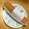 ベイクハウス・コペ - 料理写真:ミルクフランス@180円