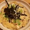 栄一 - 料理写真:親子丼