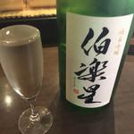 51315363 - 宮城県 日本酒 伯楽星