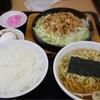 大盛軒 - 料理写真:鉄板麺(880円)