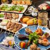 個室×鶏料理 鶏こまち さかいや - メイン写真: