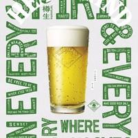 あのハートランドビールが390円★