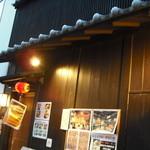 炉ばた茶屋 旅籠 - 外観写真:NU茶屋町にあり