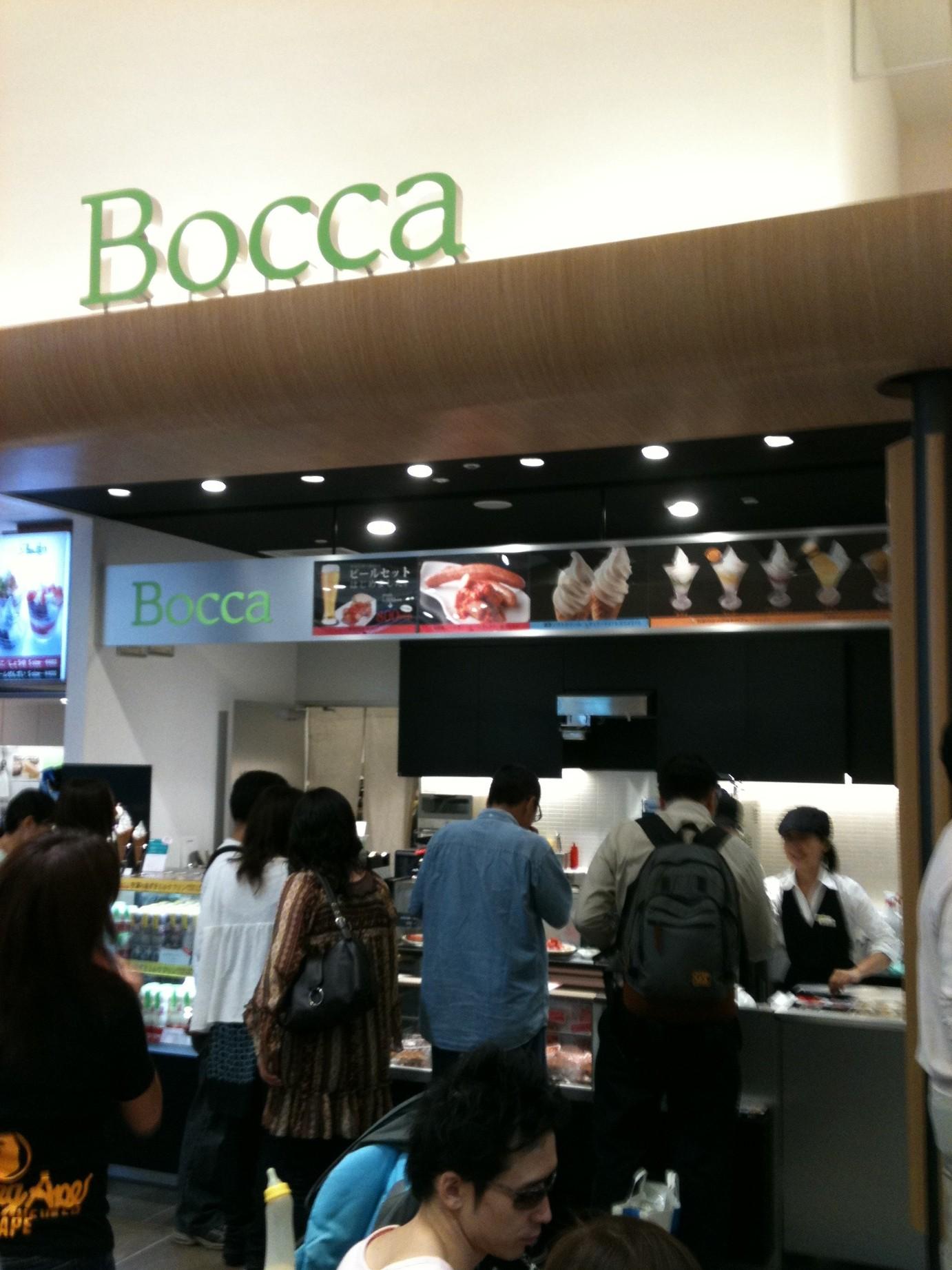Bocca BISSE SWEETS Odori Sapporo�X