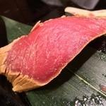 太田鮨 - づけ