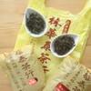 林華泰茶行 - 料理写真:文山包種と東方美人茶。