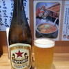 味噌麺処 楓 - ドリンク写真:ビール2016.5.21