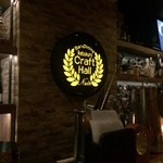 Bar 原価割れ - お店の中