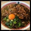 肉汁麺ススム - 料理写真:肉汁麺レベル1 780円