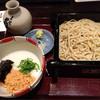 上野藪そば - 料理写真:納豆せいろう